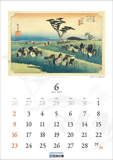 nihonkayaku_calendar06.jpg
