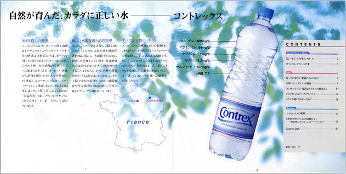 Contrex-02.jpg