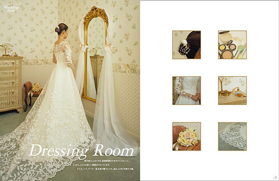 VIGLOWA_weddings_04.jpg
