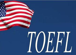 Подготовка к TOEFL, английский язык