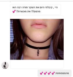 התחדשה בשרשרת מהממת💕