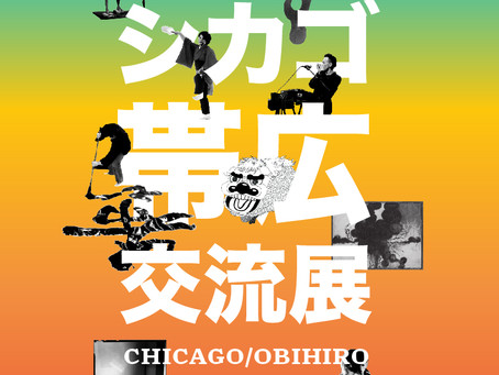Chicago Obihiro Exchange Project