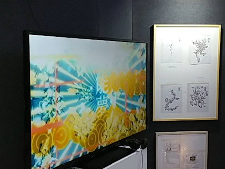 Open ! Art Exhibition in Australia