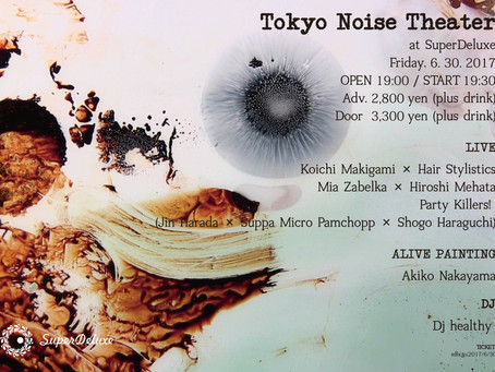 6/30 Tokyo Noise Theater @Super Deluxe