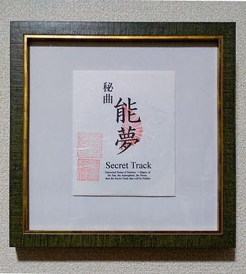 Secret Track part.jpg