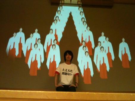 Mehata Hiroshi in Radio 3 Atmósfera
