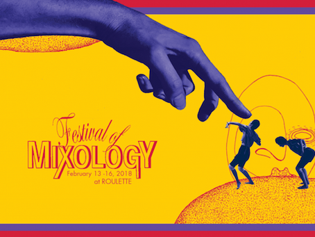 GAIAMAMOO in Mixology Festival 2018 @ Roulette, NYC
