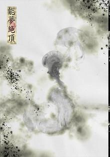 sozai20200102_0005-siuu2-2.jpg