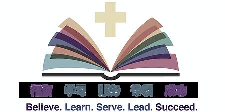 Catholic.Schools.Week_.logo_ copy.png