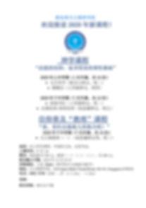 Oct 2019 广告.jpg