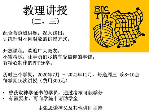 招生_2021-S1S2_New_6.jpg