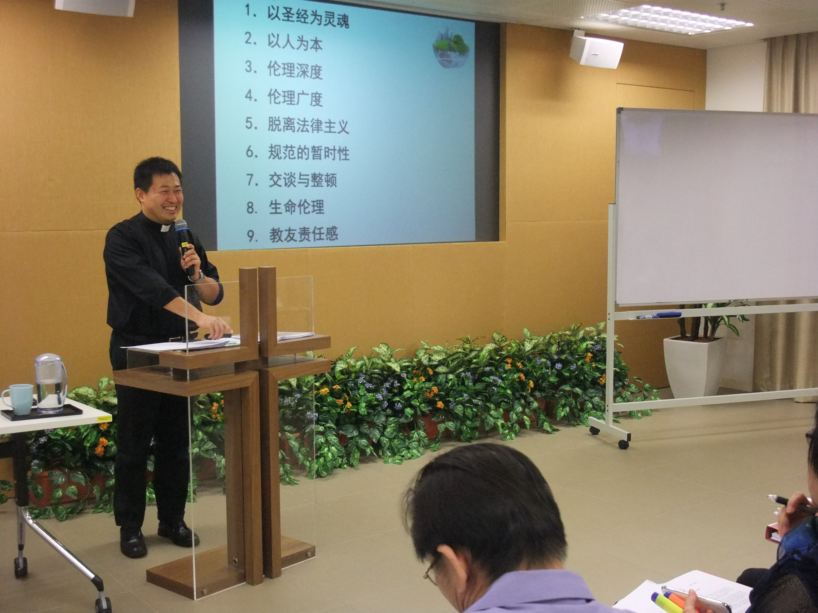 Fr. Peter Zhang, Vice Rector