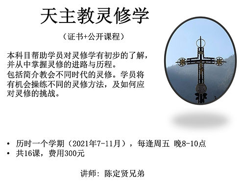 招生_2021-S1S2_New_Nov Update.jpg
