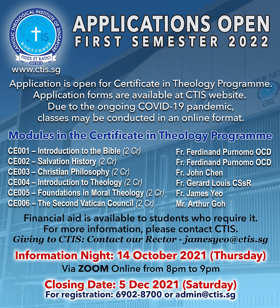 CTIS-Application 2022-S1D.jpg