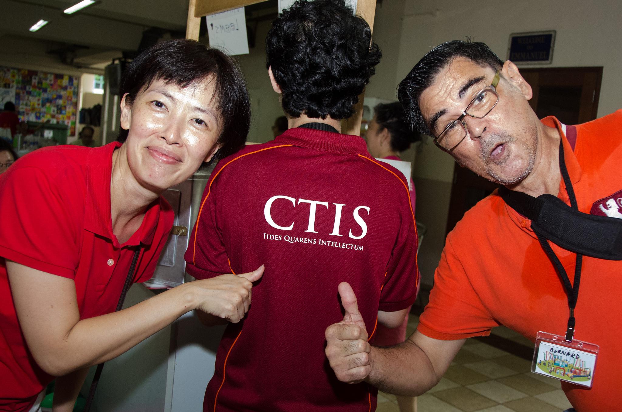 CTIS-tees