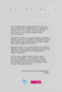 2018-VIAFringe06-프로그램북-1016-2_소개.jpg