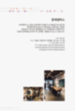 2018-VIAFringe06-프로그램북-1016-2_문래캠퍼스1.jpg