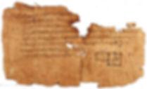 Oxyrhynchus_papyrus.jpg