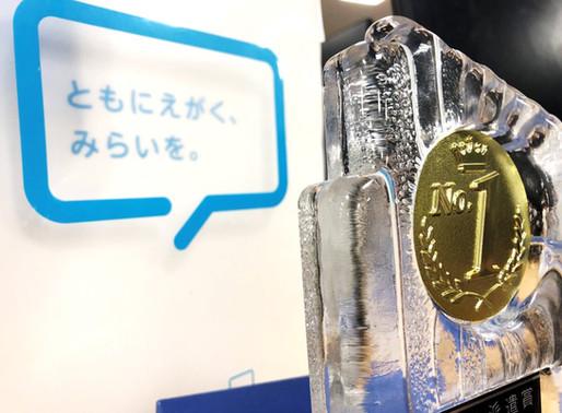2019年12月20日 MC award授賞式開催