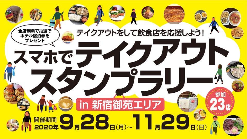 furari_banner-2.jpg
