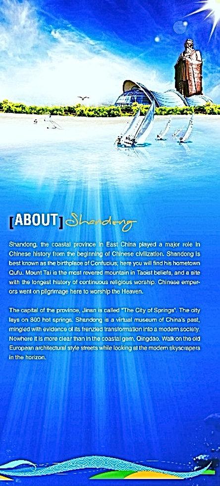 About Shandong China