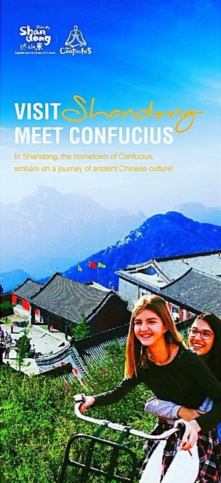 Visit Shandong