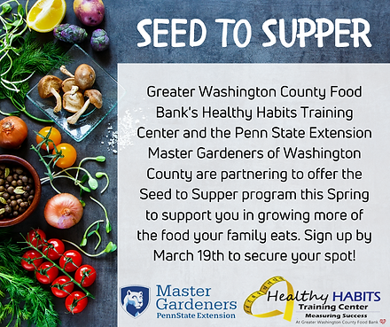 Seed to Supper FB1.png