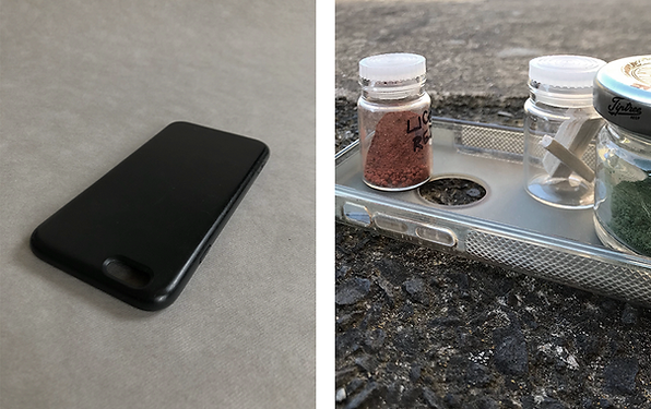Re-using old phone cases