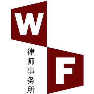 WF.jpg