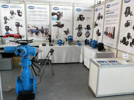 2019高雄自動化工業展 Gaoxiong Industrial automation exhibition