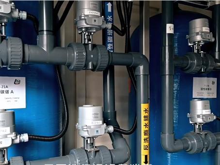 過濾設備-電動PVC球閥