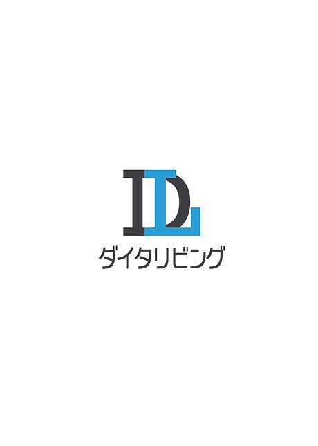 ダイタリビングロゴ3_アートボード 1.jpg