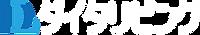 ダイタリビング白ロゴ.png