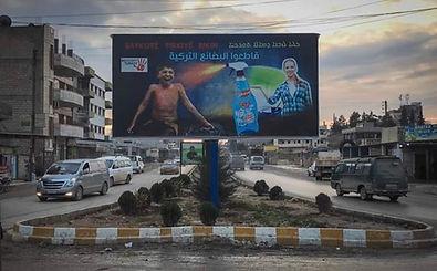 boycott turkey photo