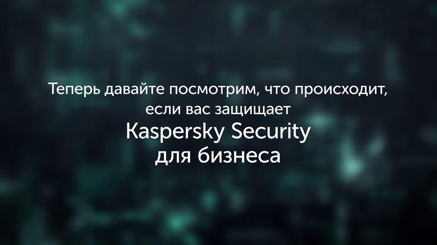 Защита памяти для предотвращения утечки учетных данных