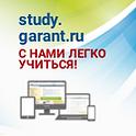 125х125 study.png