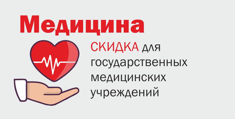 медицина лк.png
