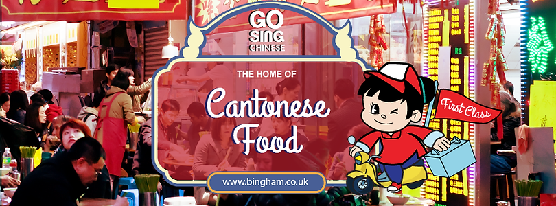 The home of cantonese food-02.png