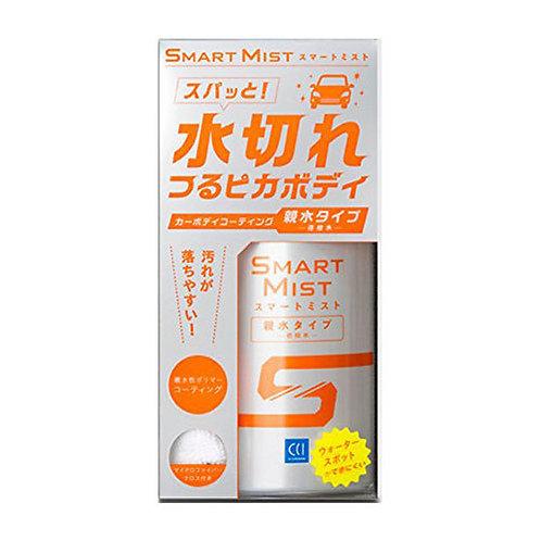 น้ำยาเคลือบฟิลม์แก้ว CCI Smart Mist hydrophobic Japan