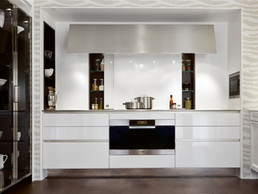 Welcome to the SieMatic Club
