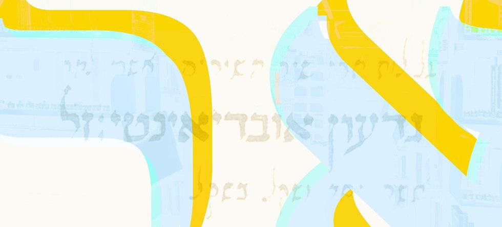 Blog zu jüdischen Bibliotheken weltweit
