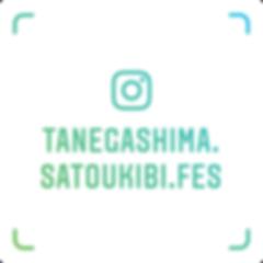 tanegashima.satoukibi.fes_nametag (1).pn