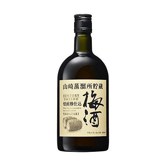 山崎焙煎樽仕込梅酒