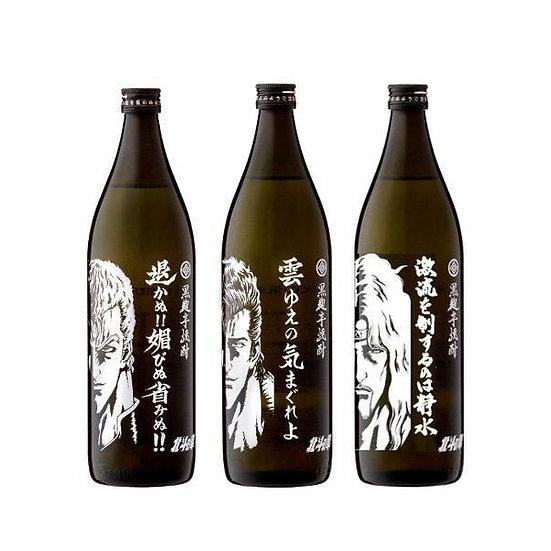 北斗之拳 (托奇 & 聖帝 & 重佐) 芋燒酎