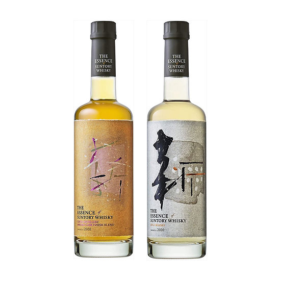 The Essence of Suntory Volume 4
