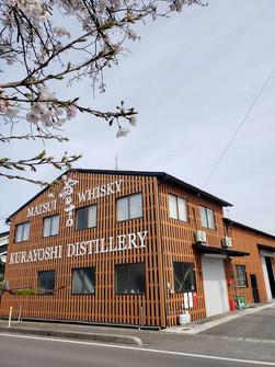 倉吉蒸餾所