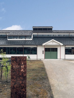 重生的三郎丸蒸餾所