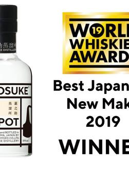 國際New Make大獎