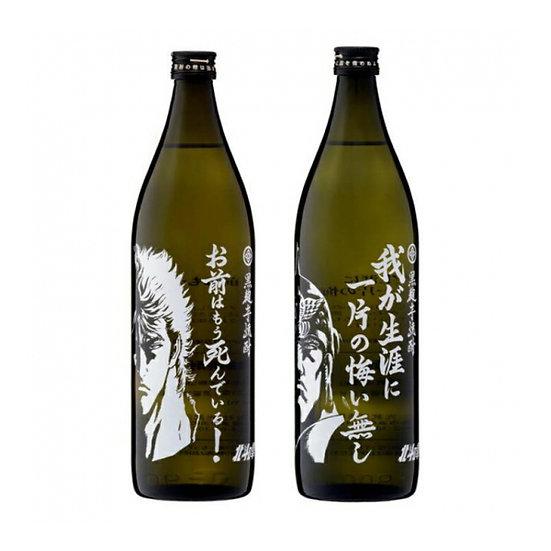 北斗之拳 (拳四郎 & 雷奧) 芋燒酎