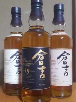 倉吉威士忌
